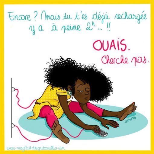 Illustration de MaY des chroniques de Chère Endo - ©MaY2019 - www.mayfaitdesgribouillis.com